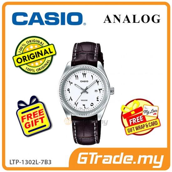 CASIO Women Ladies LTP-1302L-7B3 Analog Watch | Arabic Numerals
