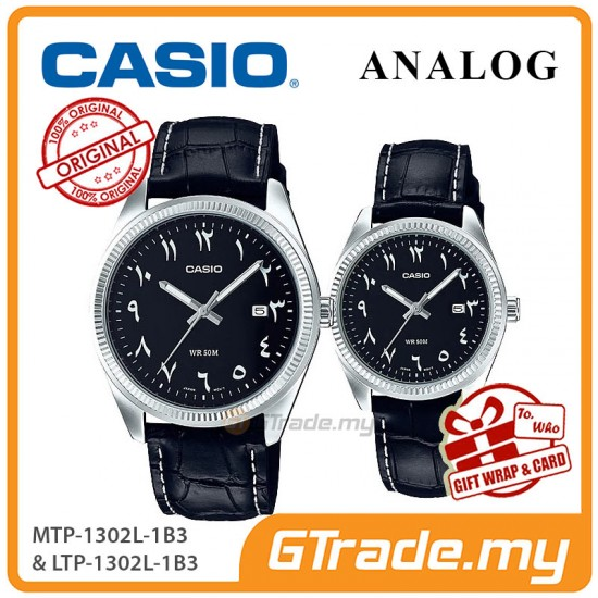 CASIO MTP-1302L-1B3 & LTP-1302L-1B3 Couple Watch | Arabic Numerals