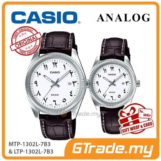 CASIO MTP-1302L-7B3 & LTP-1302L-7B3 Couple Watch | Arabic Numerals