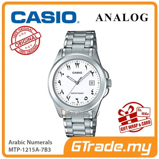 [READY STOCK] CASIO MEN MTP-1215A-7B3 Analog Watch | Arabic Numerals