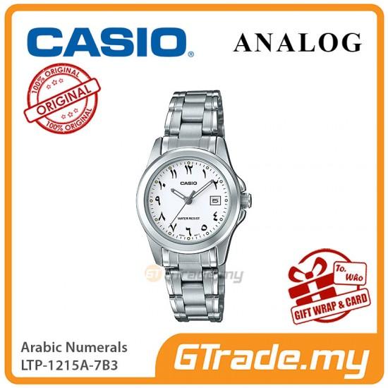 CASIO Women Ladies LTP-1215A-7B3 Analog Watch | Arabic Numerals