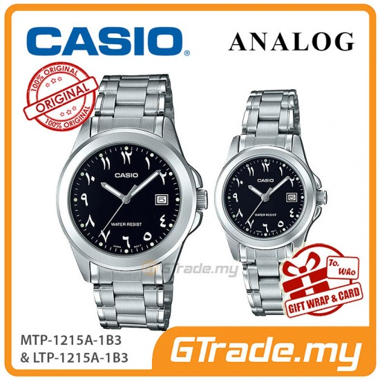 CASIO MTP-1215A-1B3 & LTP-1215A-1B3 Couple Watch | Arabic Numerals