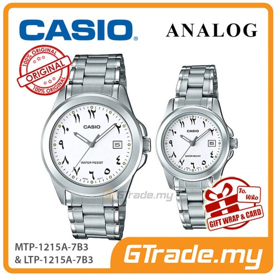 CASIO MTP-1215A-7B3 & LTP-1215A-7B3 Couple Watch | Arabic Numerals