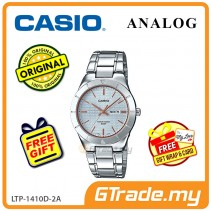 CASIO Women Ladies LTP-1410D-2A Analog Watch | Simple Fashion Design