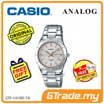 CASIO Women Ladies LTP-1410D-7A Analog Watch | Simple Fashion Design