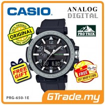 CASIO PRO TREK PRG-650-1E Analog Digital | Triple Sensor