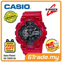 CASIO G-SHOCK AQUA PLANET GA-110CR-4A Analog Digital Watch [PRE]