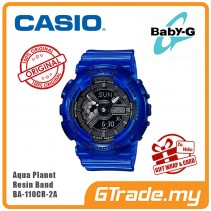 [READY STOCK] CASIO BABY-G AQUA PLANET BA-110CR-2A Analog Digital Watch