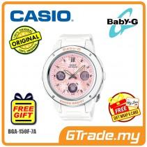 CASIO BABY-G BGA-150F-7A Analog Digital Watch | Tropical Resort