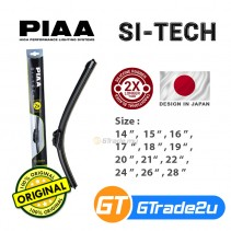 PIAA Si-Tech Flat Silicone Windshield Wiper Blade 19' INCH 97048-19