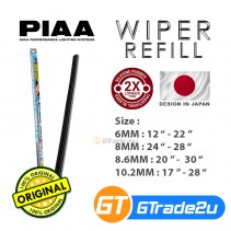 PIAA Silicone Windshield Wiper Blade Refill SKR47E 19' 6MM