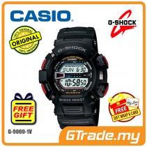 CASIO G-SHOCK G-9000-1V MUDMAN Watch | Rally Motor Sport Dual Illumin.