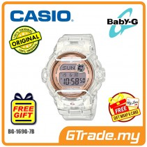 CASIO BABY-G BG-169G-7B Digital Ladies Women Watch | New Pastel Color [PRE]