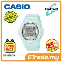 CASIO Baby-G BG-169R-3D Digital Watch | Pastel Color Series [PRE]
