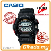 [G-ZONE] CASIO G-SHOCK G-9000-1V MUDMAN Watch | Rally Motor Sport Dual Illumin.