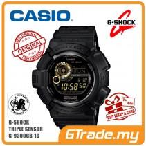 [G-ZONE]  CASIO G-SHOCK G-9300GB-1V MUDMAN Watch | Tough Solar Digital Compass