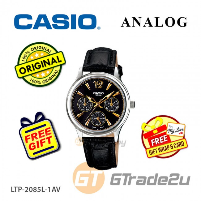 [READY STOCK] CASIO STANDARD LTP-2085L-1AV Analog Ladies Watch | Date Display 24Hrs