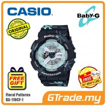 CASIO BABY-G BA-110CF-1A Analog Digital Watch | Floral Patterns Pastel Hues