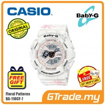 CASIO BABY-G BA-110CF-7A Analog Digital Watch | Floral Patterns Pastel Hues