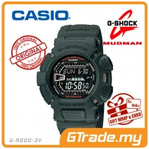 [G-ZONE] CASIO G-SHOCK G-9000-3V MUDMAN Watch |Rally Motor Sport Dual Illumin.
