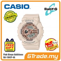 [READY STOCK] CASIO BABY-G BA-110CP-4A Analog Digital Watch | Pink Beige Additions