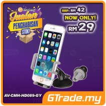 [CLEAR STOCK] AVANTREE Car Phone Holder 3 in 1 GY Apple iPhone X 8 7 Plus