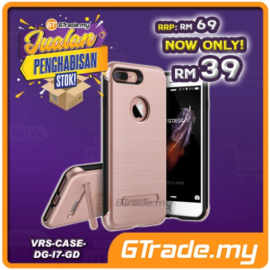 [CLEAR STOCK] VERUS VRS DESIGN Duo Guard Rugged Case | Apple iPhone 8 7 - Gold