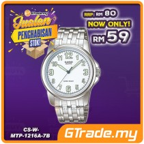 [CLEAR STOCK] CASIO MEN MTP-1216A-7B Analog Watch | Clean Fashion Design