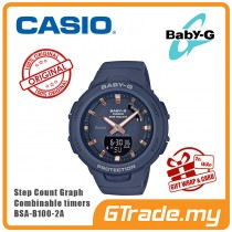 CASIO BABY-G BSA-B100-2A Analog Digital Watch | G-squad Phone Linking