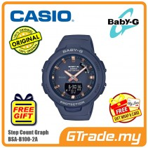 CASIO BABY-G BSA-B100-2A Analog Digital Watch | G-squad Phone Linking