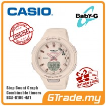 CASIO BABY-G BSA-B100-4A1 Analog Digital Watch | G-squad Phone Linking