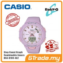 CASIO BABY-G BSA-B100-4A2 Analog Digital Watch | G-squad Phone Linking