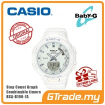 CASIO BABY-G BSA-B100-7A Analog Digital Watch | G-squad Phone Linking