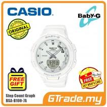 CASIO BABY-G BSA-B100-7A Analog Digital Watch | G-squad Phone Linking