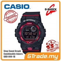 CASIO G-SHOCK GBD-800-1D Digital Watch | G-squad Phone Linking