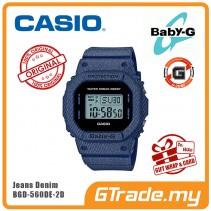 [G-ZONE] CASIO Ladies BABY-G BGD-560DE-2D Digital Watch Denim Jeans Young Gen.