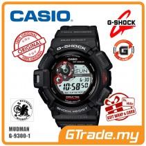 [G-ZONE] CASIO G-SHOCK G-9300-1 MUDMAN Watch | Tough Solar Digital Compass