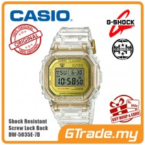 CASIO G-SHOCK DW-5035E-7D Digital Watch | Limited Glacier Gold