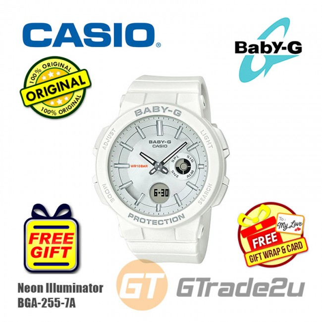 CASIO BABY-G BGA-255-7A Analog Digital Watch | Surface Metal Coating [PRE]