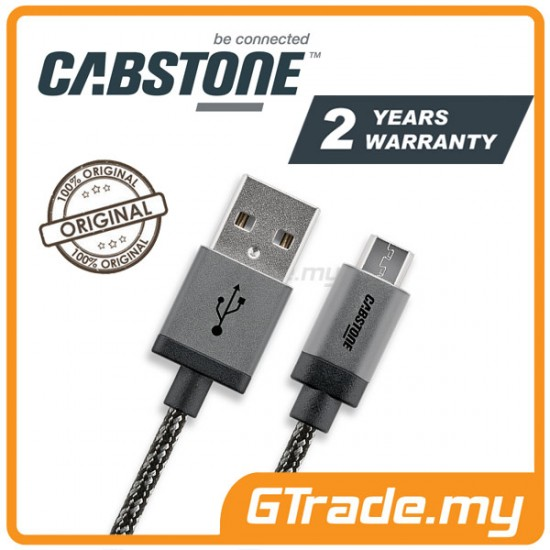 CABSTONE Metal Charger Micro USB Cable 1m *CBSTR