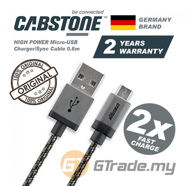 CABSTONE Metal Charger Hi Power Micro USB Cable *CBSTR