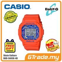 CASIO G-Shock BGD-560SK-4D Digital Watch Graffiti Splashed [PRE]