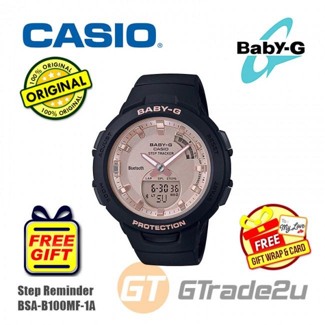 CASIO Baby-G BSA-B100MF-1A Analog Digital Watch G-Squad