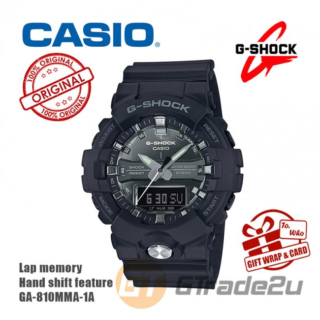 CASIO G-Shock GA-810MMA-1A Digital Watch Super Illuminator  [PRE]