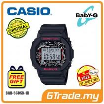 CASIO G-Shock BGD-560SK-1D Digital Watch Graffiti Splashed [PRE]
