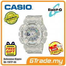 CASIO Baby-G BA-110TP-8A Analog Digital Watch Bohemian Hippie [PRE]