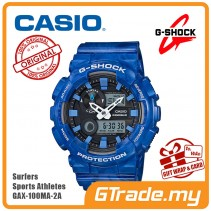 CASIO G-Shock GAX-100MA-2A Analog Digital Watch Two-color Marble Textured [PRE]