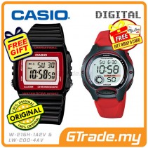 CASIO STANDARD W-215H-1A2V & LW-200-4AV Digital Couple Watch