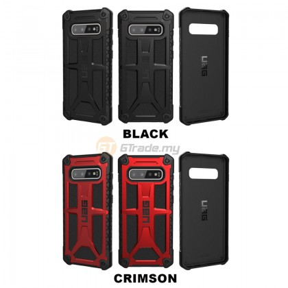 UAG Urban Armor Gear Monarch Military Case | Samsung Galaxy S10 Plus Carbon Fiber *Free Gift