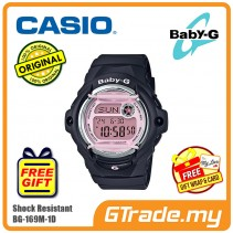 CASIO Baby-G Kids BG-169M-1D Digital Watch Pinkish Dial Small [PRE]